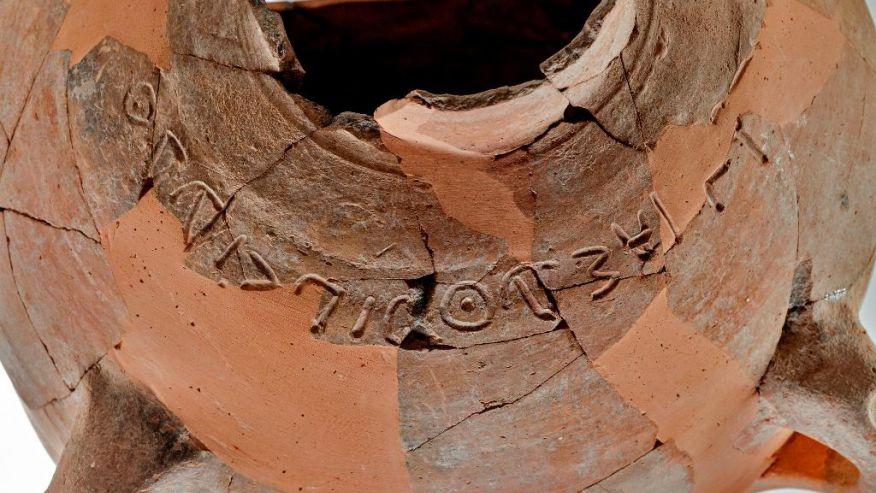 Mideast Israel Ancient Inscription-1