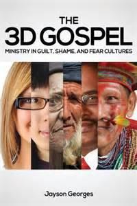 3-d gospel cover